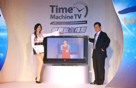 内建DVR录影机的 LG Time Machine TV