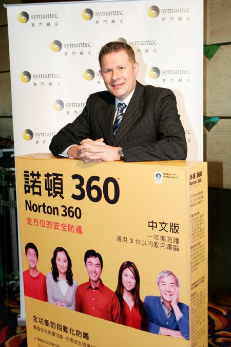 Norton 360  打造数位家庭 360度防护网