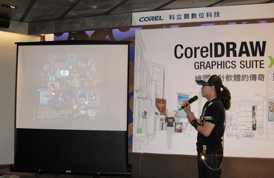 CorelDRAW Graphics Suite X4 在台上市