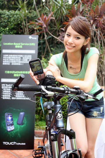HTC Touch Cruise 2009 上市
