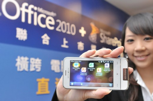 Office 2010, SharePoint 2010 正式上市
