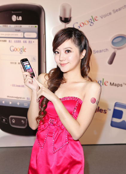 LG 推出 3.2吋 Android 2.2 Optimus One