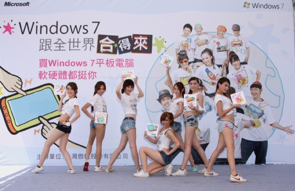 Windows 7平板引爆新光华三週年庆