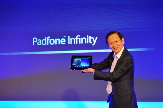 Asus 展示新一代变形手机PadFone Infinity