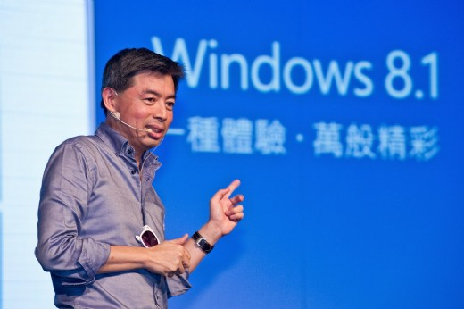 Windows 8.1 来了!
