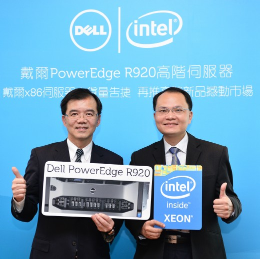 Dell 推出 PowerEdge R920顶级伺服器