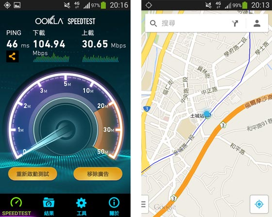 GALAXY Core Lite LTE 4G 实测
