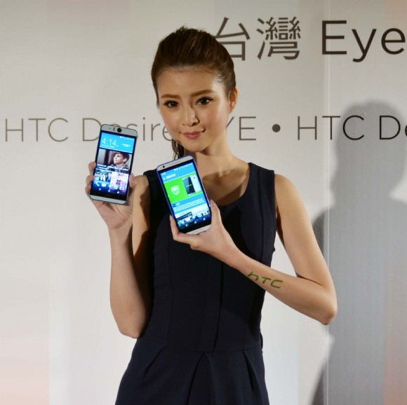 HTC 公布 Desire Eye, 820, Nexus 9 售价