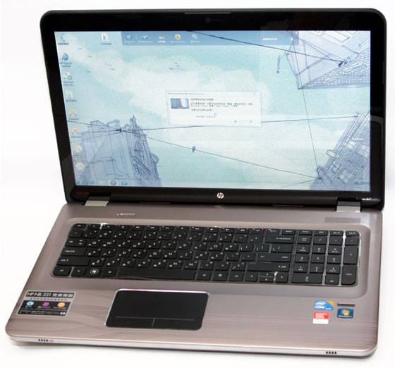 17-Inch Ultimate HP DV7 Notebook Reviews